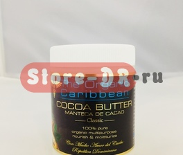 Cocoa Butter Manteca De Cacao 100% pure 5.8 oz The Organic Caribbean