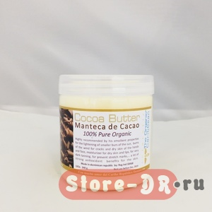 Cocoa Butter Manteca De Cacao 100% pure 12 oz The Organic Caribbean
