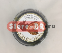 Cocoa Body Butter Manteca de Cacao 8 oz 228 gr The Organic Caribbean