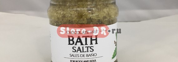 Соль для ванны Шоколад  Минт, Chocolate Mint Bath Salts Sales de Baño 8 oz The Organic Caribbean