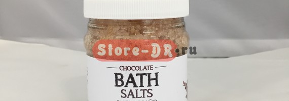Соль для ванны Шоколад, Chocolate Bath Salts Sales de Baño 8 oz The Organic Caribbean