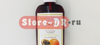 Натуральное масло Какао Апельсин, Cocoa Orange Oil Anti-Oxidant 118 ml 4 oz The Organic Caribbean