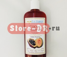 Cocoa Melon Oil Anti-Oxidant 240 ml 8 oz  The Organic Caribbean