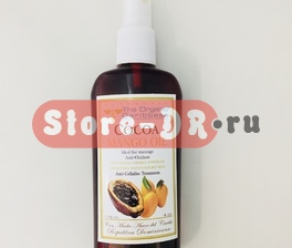 Cocoa Mango Oil ( for massage, anti-oxidant) 4 oz The Organic Caribbean