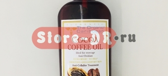 Натуральное масло Какао Кофе, Cocoa Coffee Oil ( for massage, anti-oxidant) 4 oz The Organic Caribbean