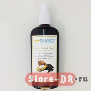 Cocoa Oil ( for massage, anti-oxidant) 8 oz The Organic Caribbean