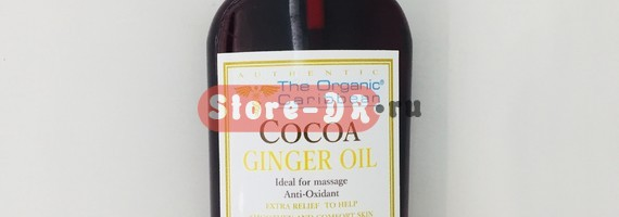 Масло для тела Какао Имбирь, Cocoa Ginger Oil Anti-Oxidant 240 ml 8 oz. The Organic Caribbean
