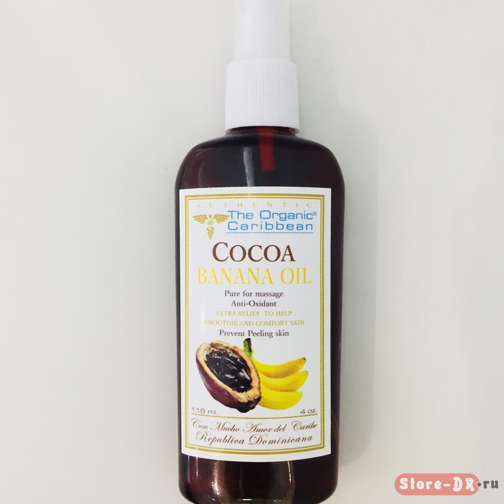 Cocoa Ginger Oil Anti-Oxidant 118 ml 4 oz The Organic Caribbean