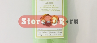 Крем для тела Какао, Cocoa Body Rich Cream (vitamins A, B & E) 6.5 oz The Organic Caribbean