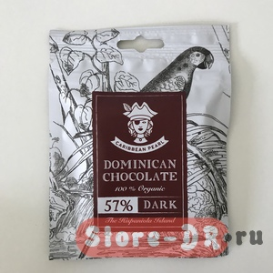 Dominican chocolate 57% Dark Hispaniola Island Caribbean Pearl 3 oz. 85 g