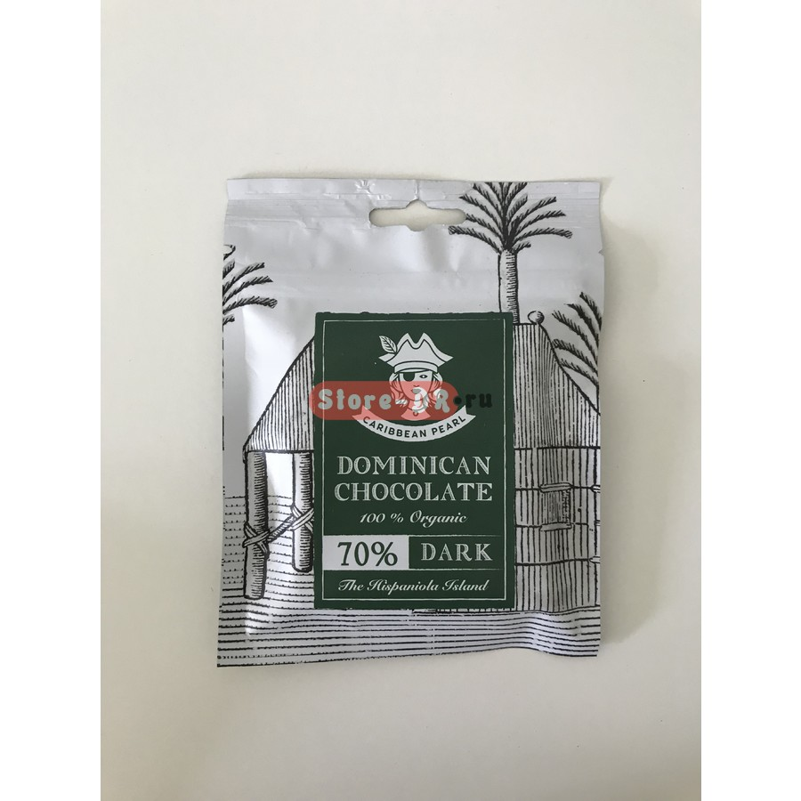 Dominican chocolate 70 % Dark Hispaniola Island Caribbean Pearl 3 oz. 85 g