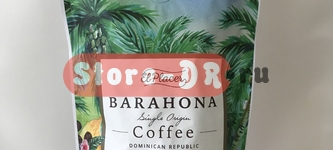 Кофе молотый | Coffee Molido, «Barahona» Single Origin 100% Натуральный | Organic, El Placer 14,1 oz 400 г.