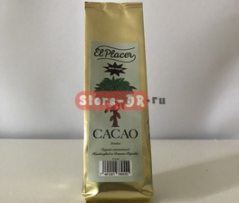 Organic Cacao | Cocoa (powder) With Sugar El Placer 2,5 oz 70 g