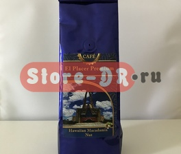 Cafe Hawaiian Macadamia Nut El Placer Premium 12 oz 340 g