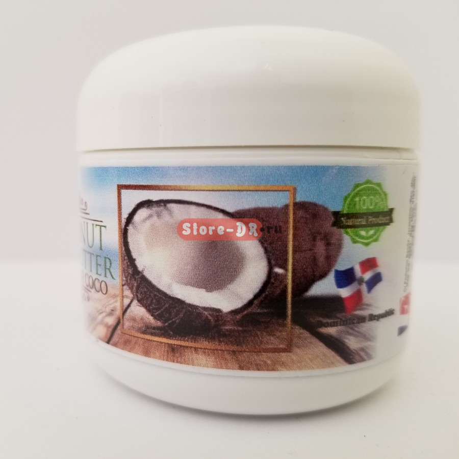 Coconut Body Butter Karla Cosmetics 2 oz