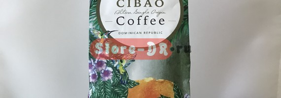 Зерновой кофе «Cibao» | coffee beans, Altura, Single Origin El Placer 12 oz 340 g