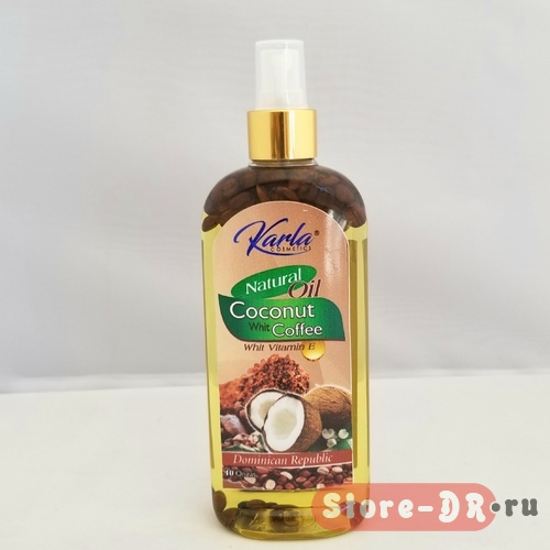 Natural Coconut Oil with Coffee Karla Cosmetics 10 oz