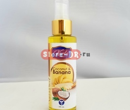 Coconut & Banana Body Oil Karla Cosmetics 4 oz
