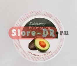 Exfoliating Body Scrub Avocado 100% natural product Karla Cosmet